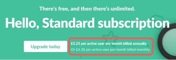 standard-sub-slack